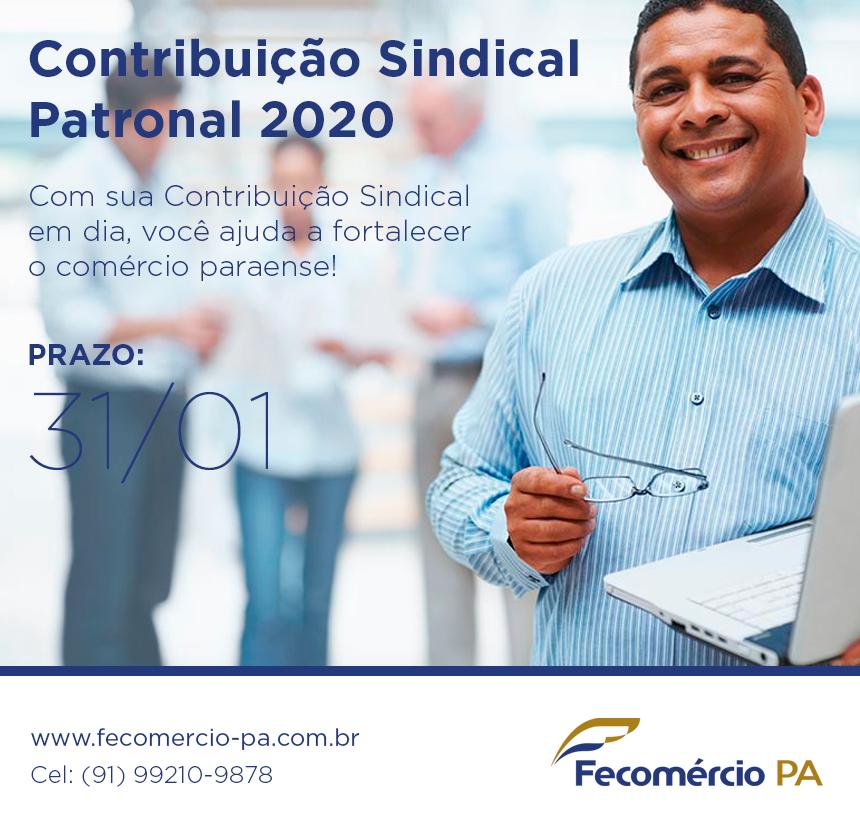 Guia para Contribuição Sindical 2020 está disponível no site da Fecomércio PA
